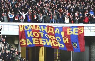 ЦСКА и «Спартак» сыграли вничью в московском дерби