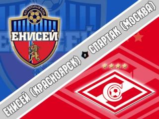 Гол Тимофеева на 93-й минуте принёс «Спартаку» победу над «Енисеем»