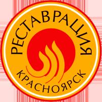 Реставрация (Красноярск)