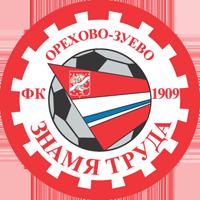 Знамя Труда (Орехово-Зуево)